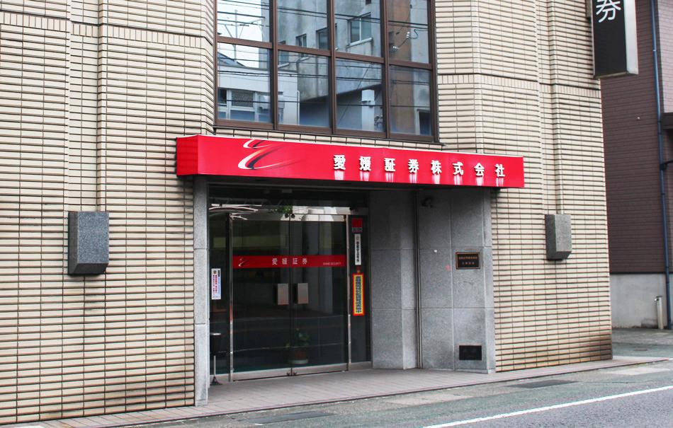 大洲支店イメージ