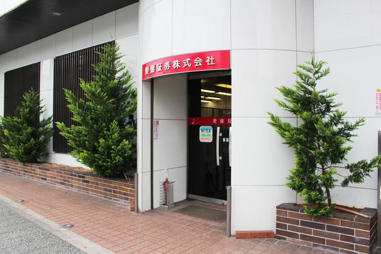 八幡浜支店